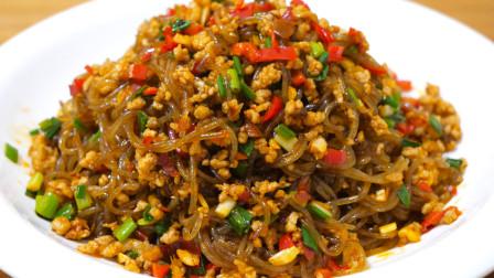 蚂蚁上树好多人都做不好,不是粘锅就是不好吃,看大厨是怎么做的