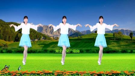 简单动感广场舞《幺妹生的美》16步附教学