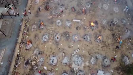 印度恒河出现近100具浮尸 火化一半直接放入河里