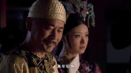 甄嬛传:皇上来华妃寝宫,夸新来的小宫女清秀,华妃眼神都变了