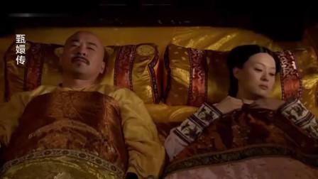 甄嬛传:皇上召开后宫会议,甄嬛万千宠爱姗姗来迟,无人敢议论她