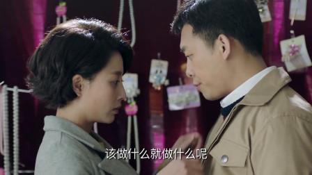 鸡毛飞上天:骆玉珠调侃是不是想把她退货,陈江河:残次品谁要