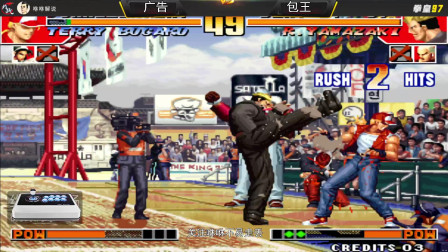 拳皇97:小时候在街机厅,因为这种打法,不知道有多少人打起架来