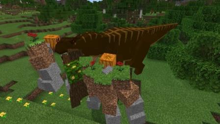 我的世界基岩版全新侏罗纪世界模组,霸王龙一口一个小朋友