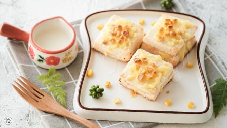 早餐要好吃易做元气满满,酥酥软软超满足!