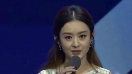 赵丽颖离婚后首现身直播 脱发严重发色不一网友调侃是假发