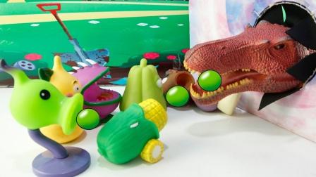 植物大战僵尸玩具过传送门遇到恐龙