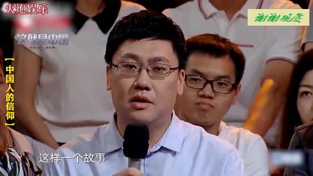 外国人谈中国人文化,被中华文化精髓震撼,希望成为中国人