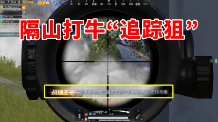 狂战士杰西:隐藏技能大爆发,50米内必克队友,不会被举报吧?