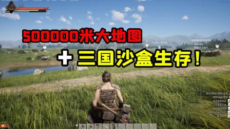 当你回到古代玩沙盒《帝国神话》属于中国玩家的生存游戏