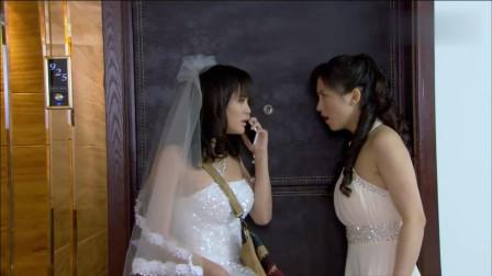 若愚新婚,穿着婚纱在酒店堵到新郎,屋里还有个女人