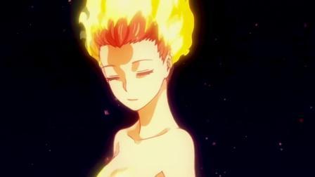 魔法使的新娘03:你喷的火是我的造型