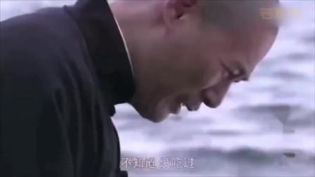 东方: 老蒋在日月潭碰到一位老渔民,渔民的话,让他感触颇深