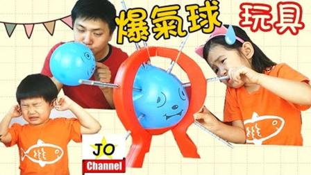 碰碰气球挑战 好玩的亲子游戏