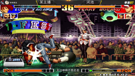 拳皇97:这种特瑞打法凶悍潇洒,一般人遇到,只能拉后等破防