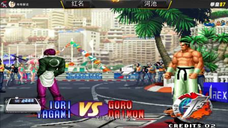 拳皇97:玩大门就一定要守底吗?答:取决于对手与你的差距,再决定