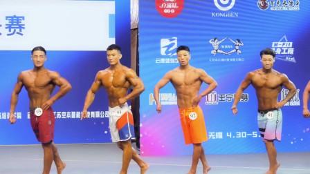 2021无锡健身健美公开赛, 男子健体A组半决赛