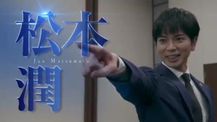 【游民星空】律师喜剧《99.9刑事专业律师 电影版》预告片