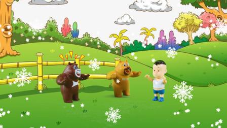 儿童剧:熊二许愿要啥来啥,汉堡棒棒糖冰糖葫芦什么都有