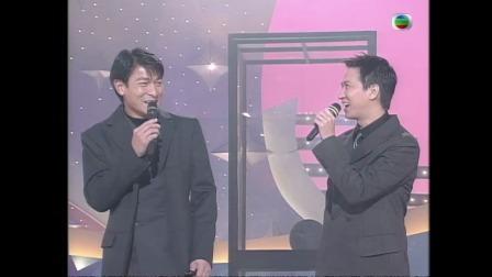 1999慈善星辉仁济夜,刘德华和张家辉合唱《浪子心声》