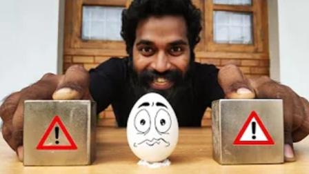 钕磁铁磁性究竟有多强?老外用一个鸡蛋测试,画面太硬核了!