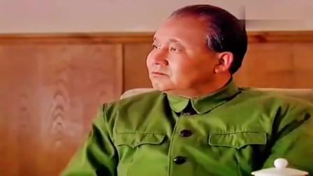 1981年,邓小平同事干了一件大事,令西方国家瑟瑟发抖!