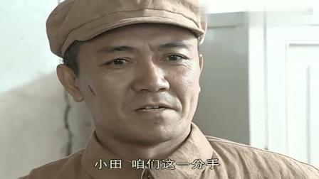 不愧是李云龙,求婚都这么霸气,20岁的小姑娘根本招架不住