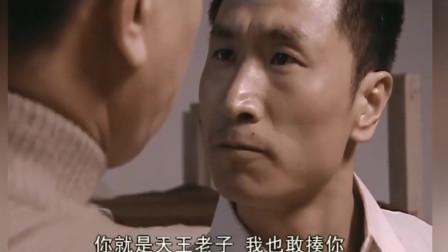 不愧是李云龙的兵,团长敢揍军长,有个性!