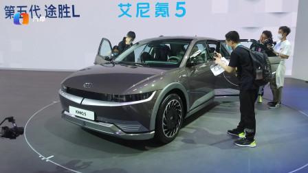 现代汽车发布全新电动车艾尼氪5