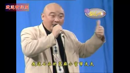 豫剧:名家金不换演唱,有本县一阵阵那个笑开怀