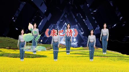 热门流行广场舞《康巴情》柔美大气,好看又好学