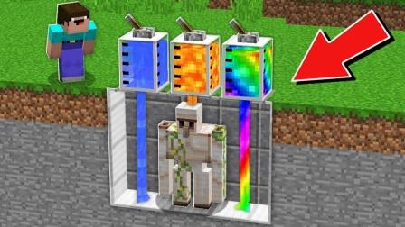 我的世界:菜鸟改造傀儡,变成岩浆与水傀儡