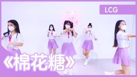励齐女孩4期成员版《棉花糖》舞蹈练习室版本