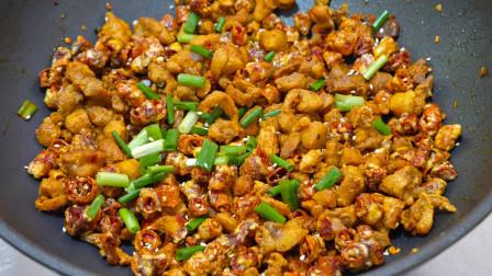 这样做的辣子鸡,我奶奶能把辣椒吃完,焦香酥脆,太下饭了