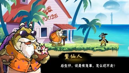 【Z小驴】忍者必须死3~第264期雷龙珠!鳖仙人!穿越了啊!