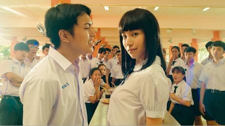 当泰国百年女校来了男生,这可把老师们急坏了《禁忌女孩》
