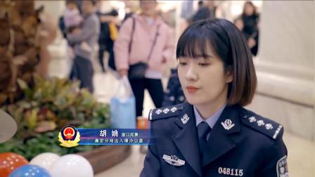 向全中国维护法治的警察们致敬!上海:少年壮志不言愁「快闪」︱Shanghai city, China
