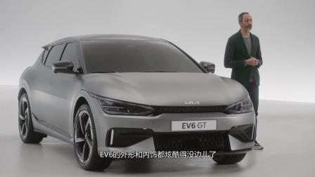 韩国人又牛批了,起亚网红车EV6风靡欧洲