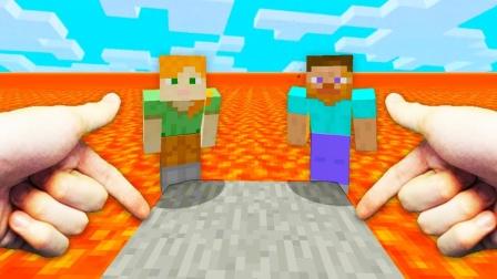 迷你世界真人版:岩浆来了,高楼跑酷版