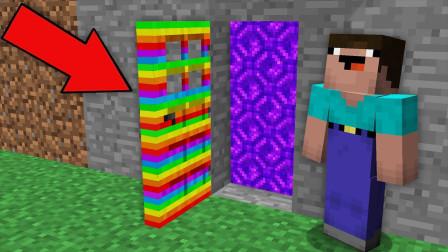 我的世界MC动画:彩虹门里的小门带我到哪里去了