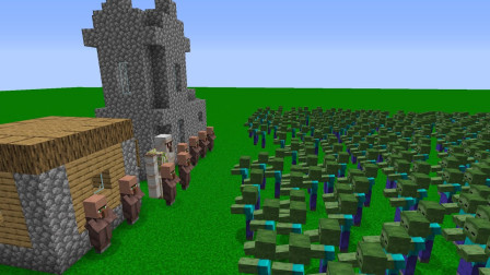 我的世界MC动画:村庄和僵尸