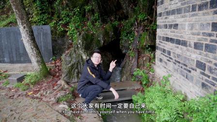 90后小伙自驾游贵州,对山洞喊句渴了,2秒钟就出山泉水真神奇