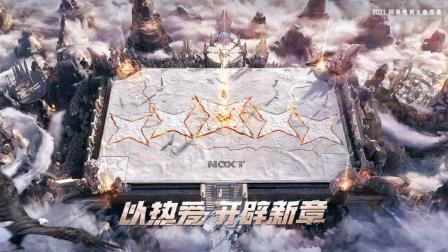 NeXT春季赛-《炉石传说》棋宗巅峰赛直播