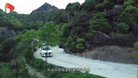 沿海高速看中国(广东)-潮汕环线高速