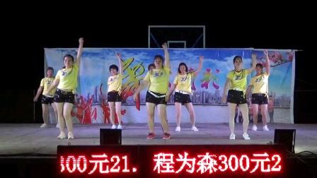 坡边舞队《可可托海的牧羊人》文山村庆祝母亲节联欢晚会2021.5.11