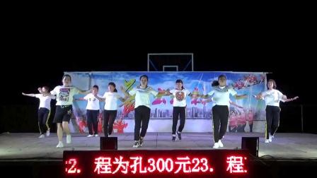 东道主:文山村舞队《真心真意过一生》文山村庆祝母亲节联欢晚会2021.5.11
