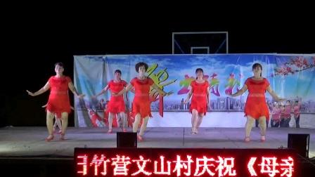 油麻坡舞队《这条街》文山村庆祝母亲节联欢晚会2021.5.11
