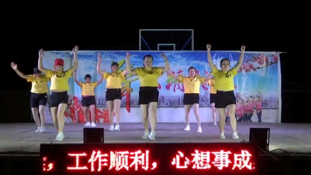 桥头姐妹舞队《心中的妈妈》文山村庆祝母亲节联欢晚会2021.5.11