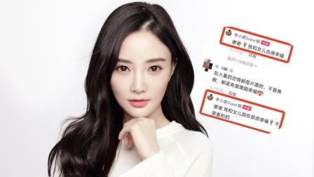 李小璐否认新恋情后又拒绝与贾乃亮复婚,直言和甜馨在一起很幸福
