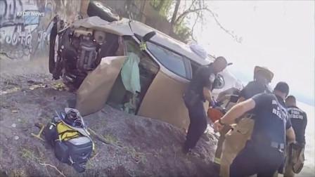 美国:90岁老人开车从40英尺高悬崖摔下竟奇迹生还